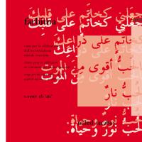 """Miled Tarabay: Farhitna. Canti per la celebrazione dell'incoronazione nuziale maronita. Gruppo """"As-sawt il-'ati'"""" [la voce di un tempo], strumenti e voci tradizionali libanesi. Miled Tarabay, composizione e direzione. Dal punto di vista musicale quest'album ci presenta, ancora una volta, Miled Tarabay alla ricerca dell'autenticità. Attraverso le sue composizioni, egli tenta di svelare l'identità del canto maronita, di mostrare al mondo la profondità e la ricchezza di un repertorio così antico e prezioso. Questo lavoro testimonia che la riforma e il rinnovamento possono e debbono restare fedeli alla tradizione. L'originalità di quest'album si trova nell'incontro fra lo stile popolare e profano della musica tradizionale libanese e lo stile sacro siriaco della Chiesa maronita. Esperia E012. Prima registrazione mondiale. Esaurito."""
