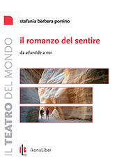 Sentire_Cover_240